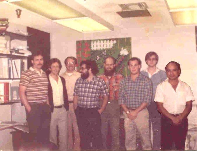 ESRI Software R&D Team, circa 1985